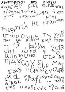 klasiko-script
