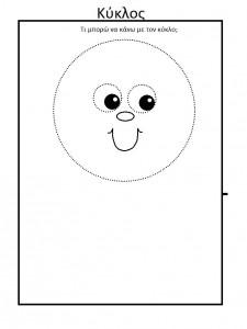 shapes_circles_triangles