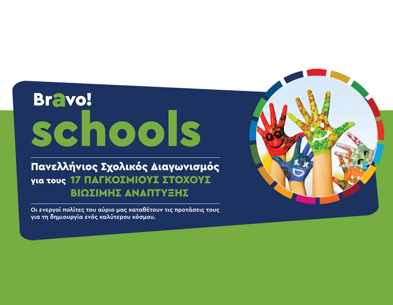 Bravo Schools Bravo Schools