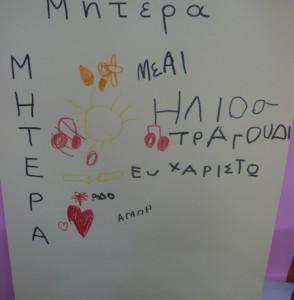IMGP7891