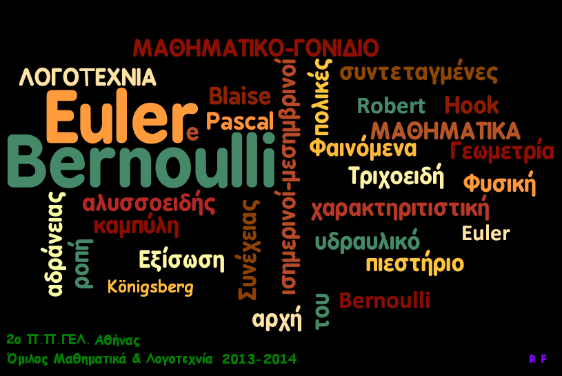 Filippopoulou1