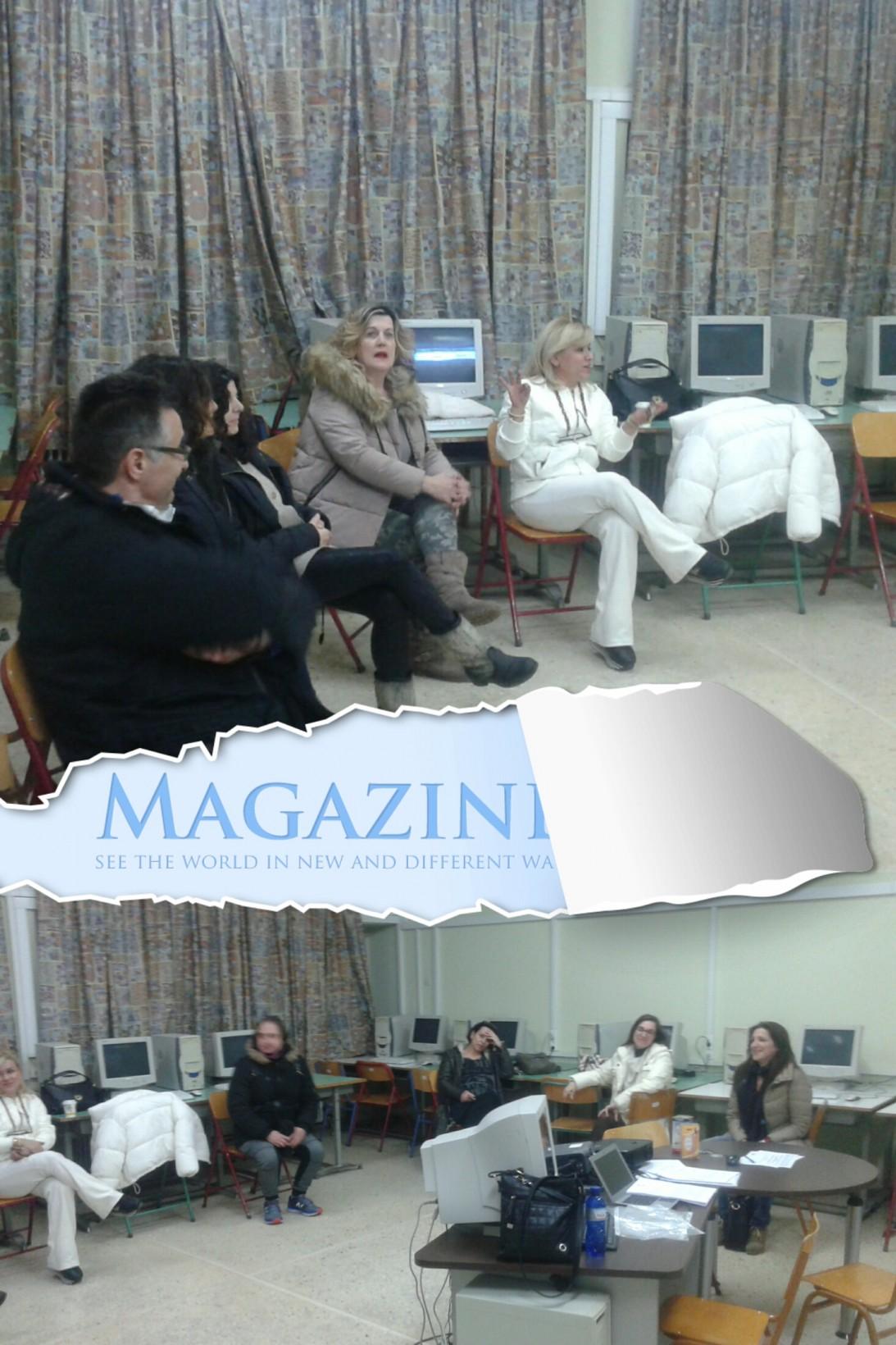 3rd Preparatory Meeting