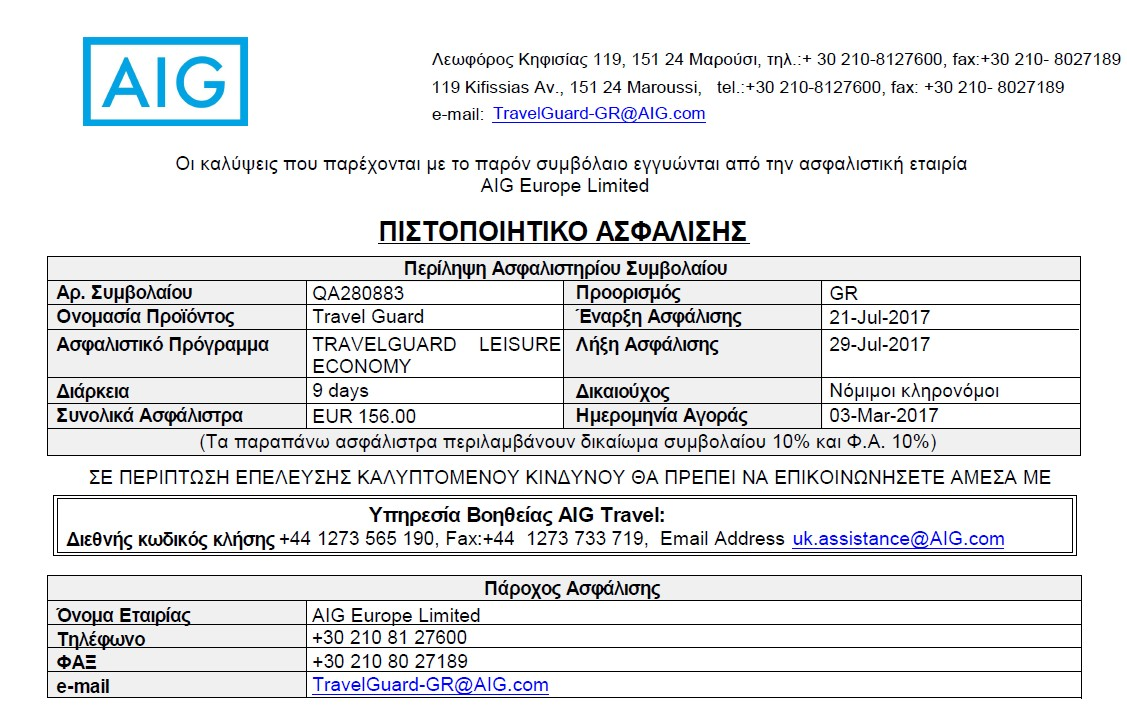 Travel Contract