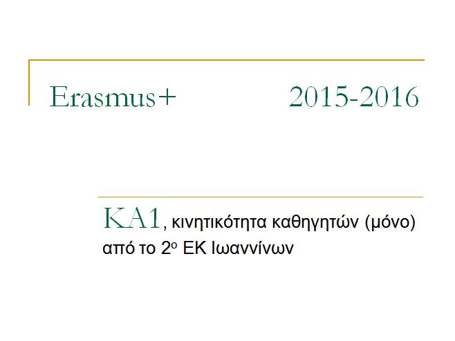 Erasmus+ 2015-2016