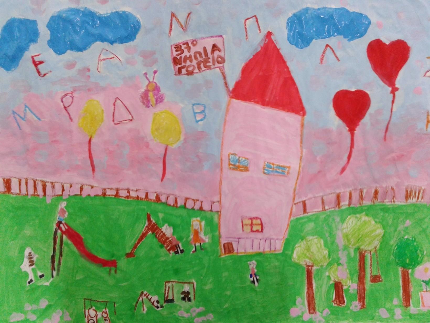 Το αειφόρο σχολείο-το σχολείο που ονειρευόμαστε
