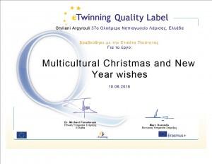 Ετικέτα Ποιότητας eTwinning για το έργο «Multicultural Christmas and New Year wishes»