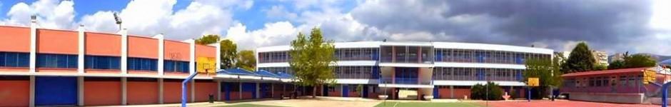 3ο Γυμνάσιο Γλυφάδας