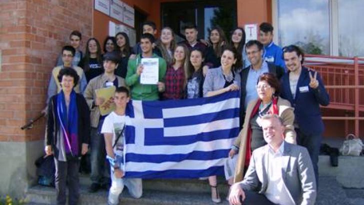 Διεθνής  διαγωνισμός E-CLIC 2014-15