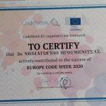 Δίπλωμα συμμετοχής codeweek 2020