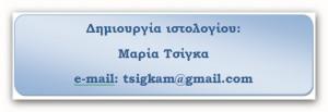 Magical Snap - 2013.10.01 22.11 - 004