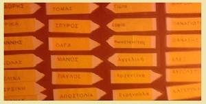 onoma -molibi