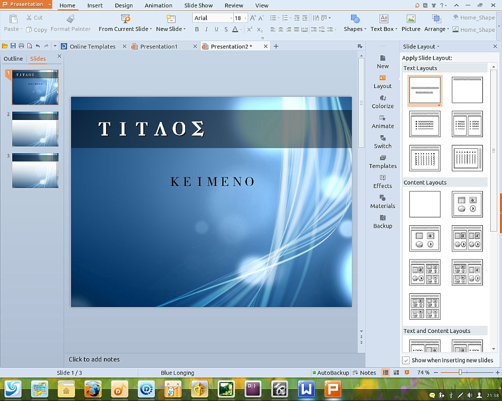 Kingsoft Presentation new screen