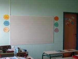 Photos-Classroom 023