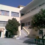 4ο Δημοτικό Σχολείο Καβάλας