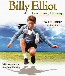 Billy Elliot Γεννημένος χορευτής