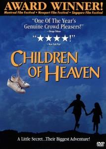 children of heaven