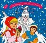 Βασίλισσα του χιονιού