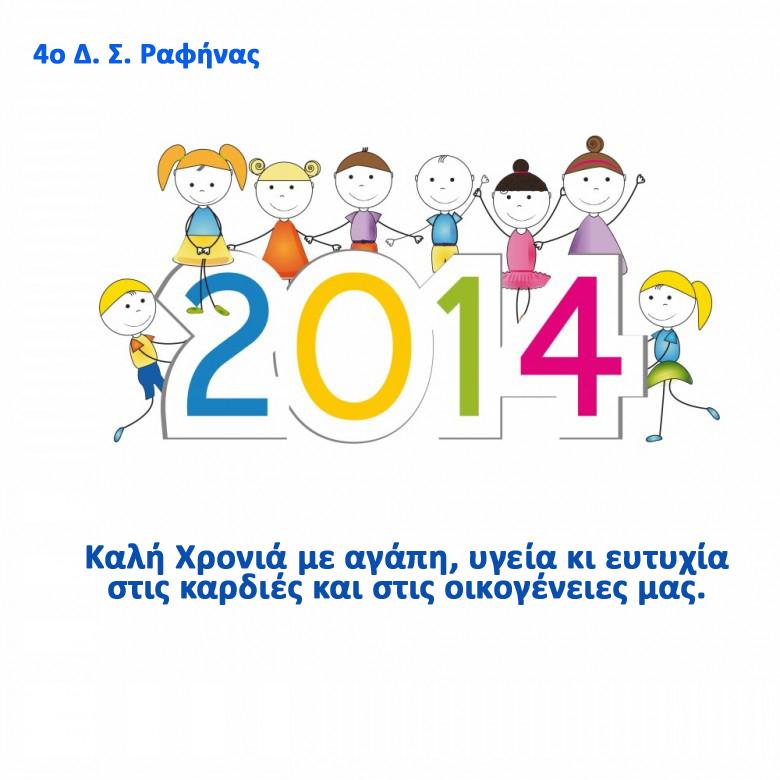 Designs-for-Kids αντίγραφο