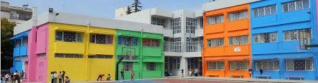 4ο Δημοτικό Σχολείο Συκεών