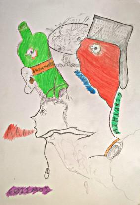 Θεματική εβδομάδα-Εθισμός και εφηβική ηλικία - αφίσα 10