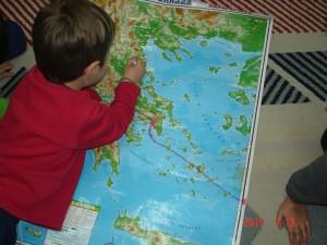 χαρτης2