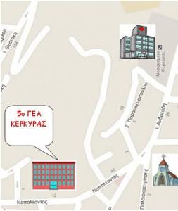 χάρτης σχολείου