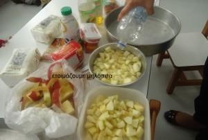 ετοιμαζουμε μηλοπιτα