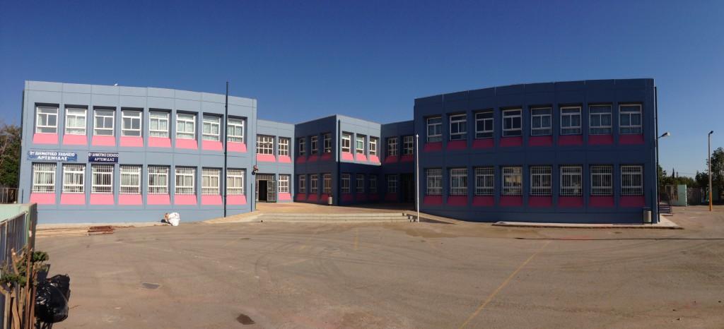 φωτογραφία_σχολείου