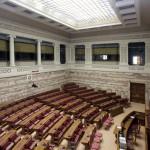 Η ανακαινισμένη αίθουσα της Γερουσίας. Εδώ συνεδριάζουν συνήθως οι κοινοβουλευτικές ομάδες των κομμάτων.