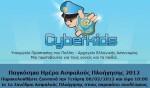 cyberkids