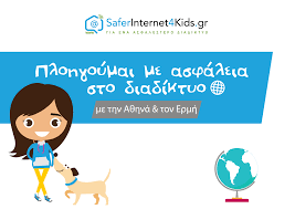 saferinternet4kids