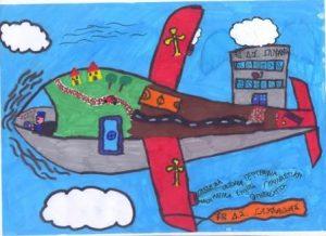 Σχολείο στον αέρα