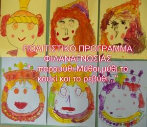 pizap.com14976890408731