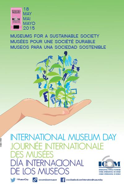 Η διεθνής αφίσα του εορτασμού