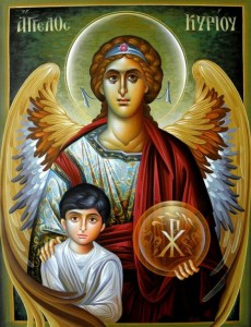 Ο Φύλακας Άγγελος