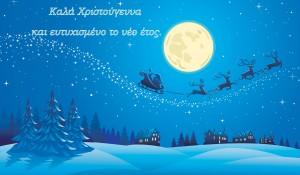 Christmas_Night_Life_1680x1050α