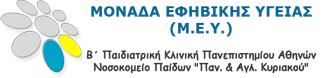 youth-health-gr-logo