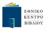 logo-ekebi