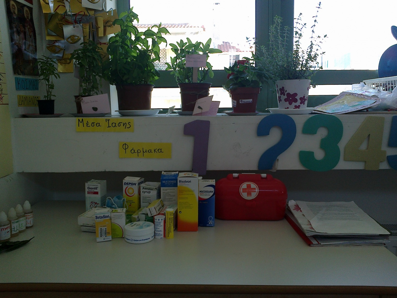 Πρόγραμμα Αγωγής Υγείας 2012-2013 στις 8ο Νηπιαγωγείο Κορυδαλλού! 419092c6f89
