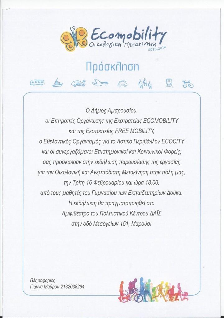 ecomobility 2