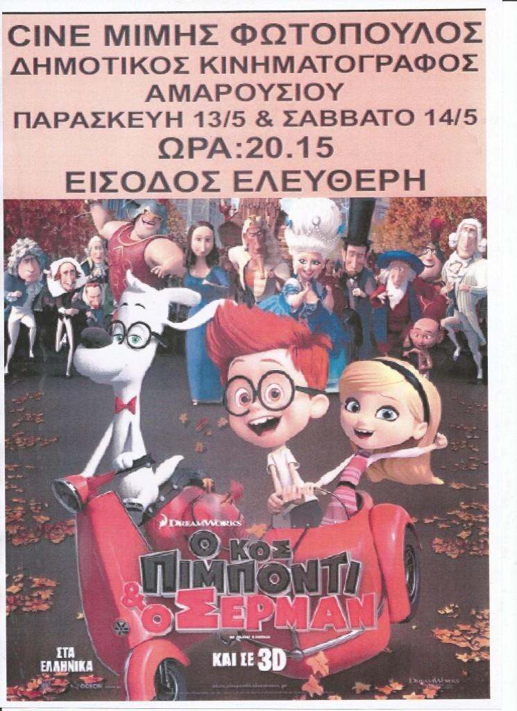 fvtopoulos