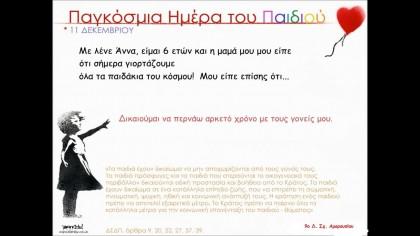 maxresdefaultβ