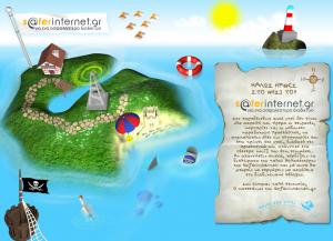 Παιχνίδι για ένα ασφαλέστερο διαδίκτυο