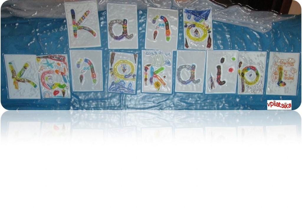 Kalo Kalokairi_