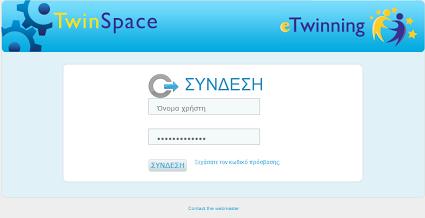 twinspace1