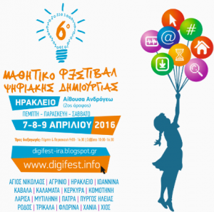 6th-digifest