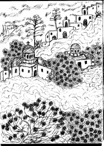 Αγία Μαρίνα Κάσου της Αμαλίας Κ. Ηλιάδη