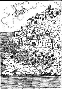 Αγριολούλουδα στο βράχο της Αμαλίας Κ. Ηλιάδη