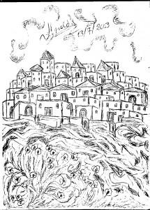 Μεσογειακό χωριό της Αμαλίας Κ. Ηλιάδη