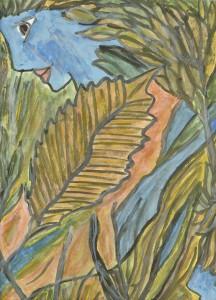 Μορφή του φύλλου  της Αμαλίας Κ. Ηλιάδη